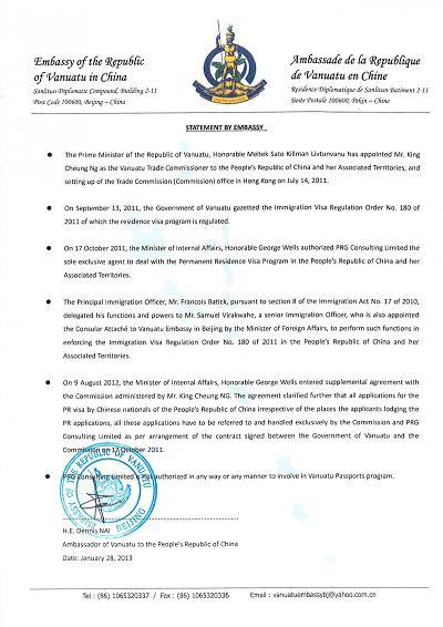 瓦努阿图驻北京大使馆声明有关商务专员公署 (英文版) (28/01/2013)