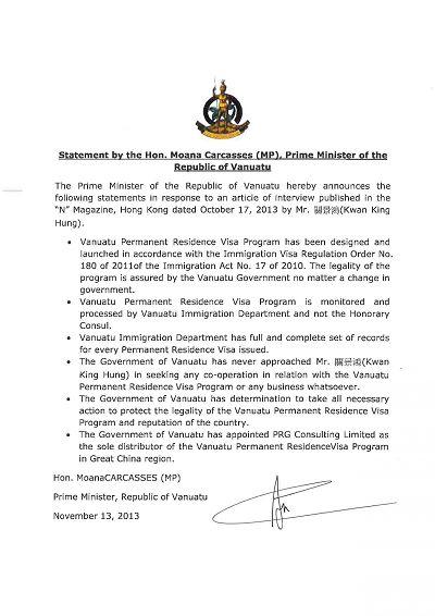 瓦努阿图总理声明有关关先生的不实陈述 (13/11/2013)