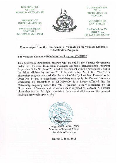 瓦努阿图内政部长声明有关经济重建计划 (09/06/2015)